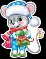 Плакат вырубка новогодний