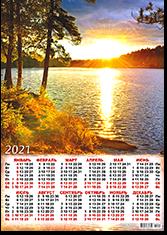 Календарь листовой