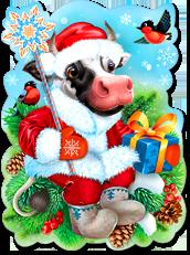 Плакат А2 Новогодний