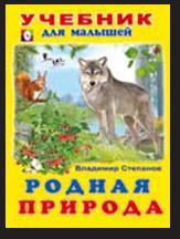 Учебник формат А4