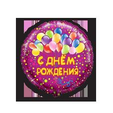 Фольгированные воздушные шары с рисунками
