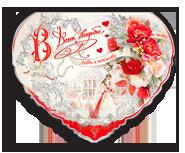 Открытка С днем Свадьбы новобрачным А3