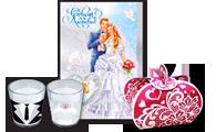 Свадебные товары, украшения для свадьбы, свадебные аксессуары