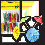 шпажки зонтики для канапе
