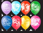 Воздушные шары круглые с надписями с Днем Свадьбы