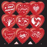 Воздушные шары в виде сердца с надписями с Днем Свадьбы