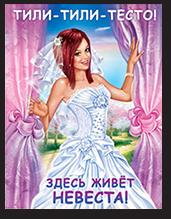 Плакат для выкупа