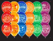 Воздушные шары выпускной