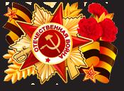 Оформительские наклейки к празднику 9 мая ко Дню Победы
