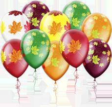 Воздушные шары к празднику осени