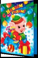 Мини-открытка с символом года