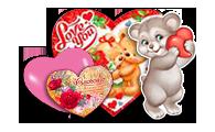 14 февраля - День Валентина